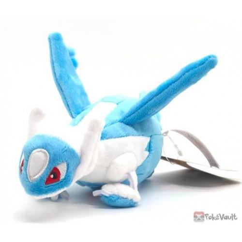 Pokemon Center 2021 Latios Pokemon Fit Series #4 Small Plush Toy