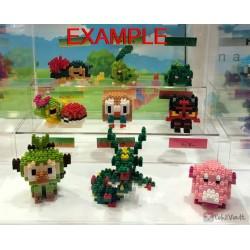 Pokemon Center 2018 Nano Block Chansey Figure
