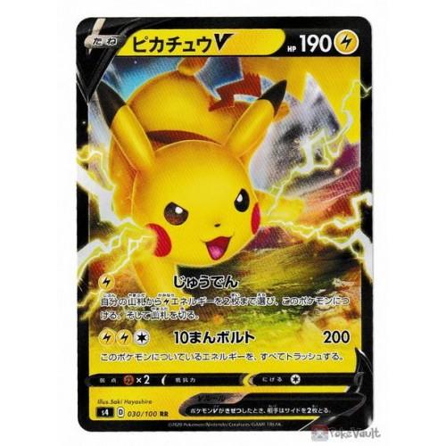 Pokemon 2020 S4 Shocking Volt Tackle Pikachu V Holo Card #030/100
