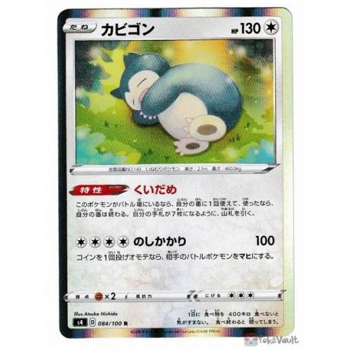 Pokemon 2020 S4 Shocking Volt Tackle Snorlax Holo Card #084/100