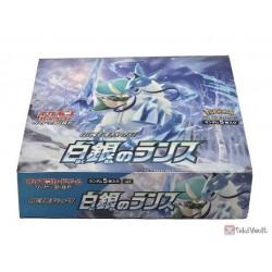 Pokemon 2021 S6H Silver Lance Series Booster Box 30 Packs