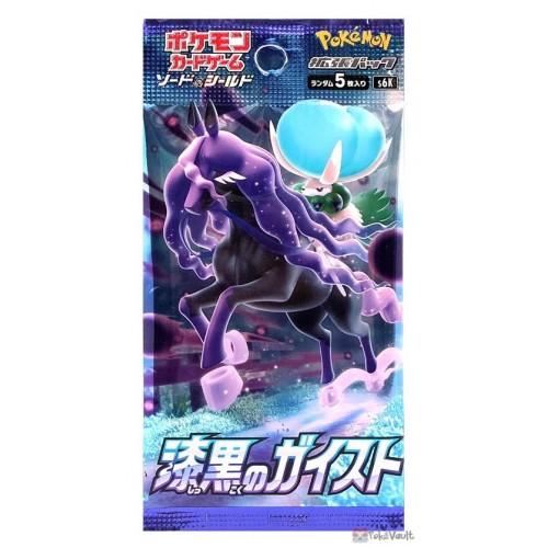 Pokemon 2021 S6K Jet-Black Spirit Series Booster Pack