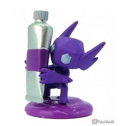 Pokemon 2020 Sableye Kitan Club Palette Purple Collection Figure
