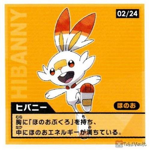 Pokemon 2020 Scorbunny Besco Small Star Sticker #1