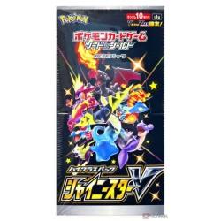 Pokemon 2020 S4a Shiny Star V Series Booster Box 10 Packs