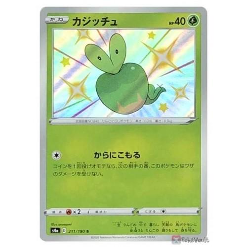 Pokemon 2020 S4a Shiny Star V Shiny Applin Holo Card #211/190