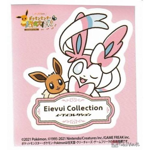 Pokemon Center Online 2021 Sylveon Eevee Collection Sticker