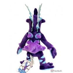 Pokemon Center 2020 Toxtricity Low Key Form Plush Toy