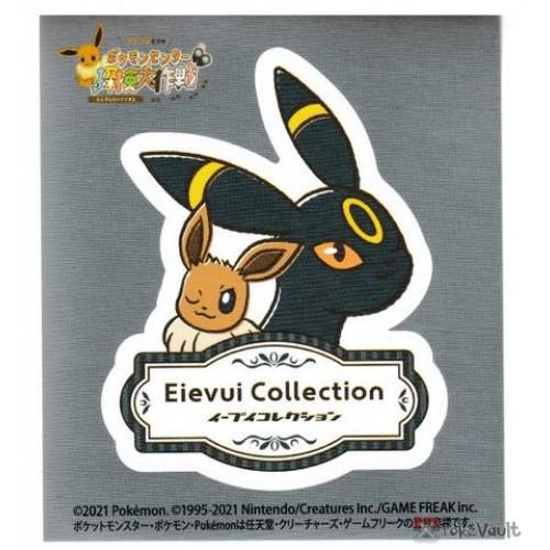 Pokemon Center Online 2021 Umbreon Eevee Collection Sticker