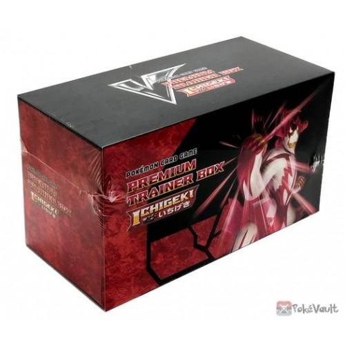 Pokemon 2021 Urshifu Single Strike Master Premium Trainer Box Set