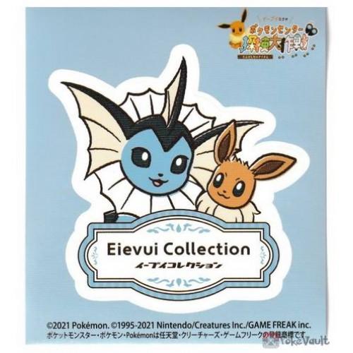 Pokemon Center Online 2021 Vaporeon Eevee Collection Sticker