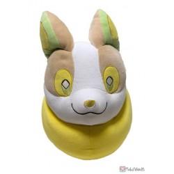 Pokemon 2020 Yamper San-Ei All Star Collection Plush Toy Cushion