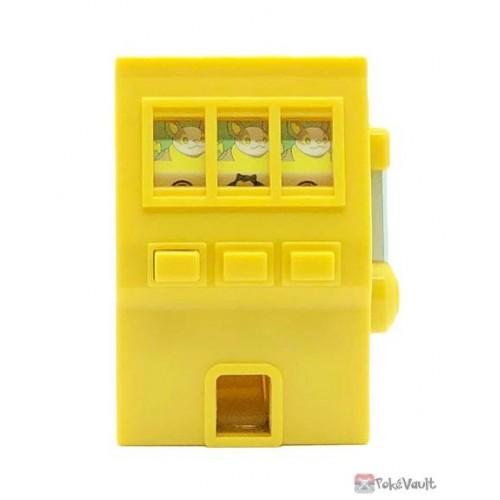 Pokemon 2020 Yamper Moving Slot Machine Toy Adventure Begins