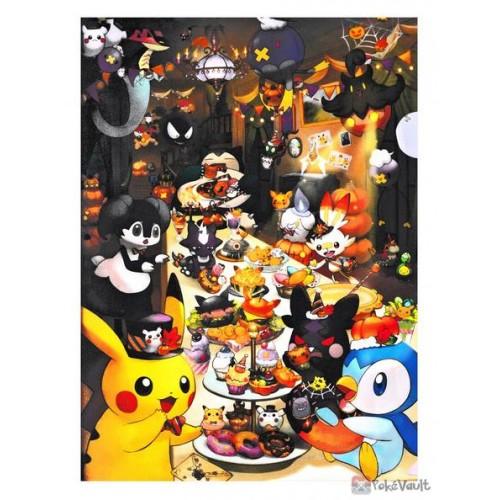 Pokemon Center 2021 Halloween Pumpkin Banquet Set Of 2 File Folders