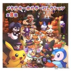 Pokemon Center 2021 Dreepy Halloween Pumpkin Banquet Metal Keychain #7