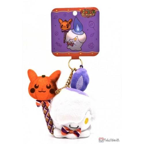 Pokemon Center 2021 Litwick Halloween Pumpkin Banquet Mascot Plush Keychain