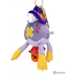 Pokemon Center 2021 Drifblim Halloween Pumpkin Banquet Mascot Plush Keychain