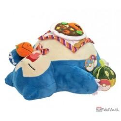 Pokemon Center 2021 Snorlax Halloween Pumpkin Banquet Plush Toy