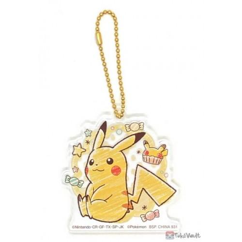 Pokemon Center 2021 Pikachu Mimikyu's Sweet Party Lottery Prize Acrylic Charm Keychain