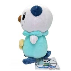 Pokemon Center 2021 Oshawott Plush Toy
