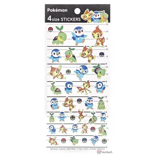 Pokemon Center 2021 Turtwig Piplup Chimchar 4 Size Sticker Sheet