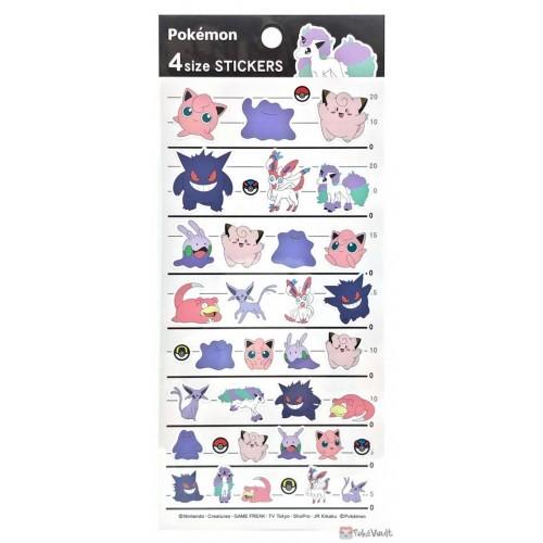 Pokemon Center 2021 Sylveon Galarian Ponyta Espeon 4 Size Sticker Sheet