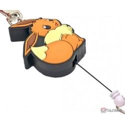 Pokemon 2021 Eevee (Female) Rubber Reel Keychain