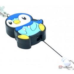 Pokemon 2021 Piplup Rubber Reel Keychain