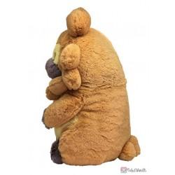 Pokemon Center 2021 Bidoof Large Fluffy Hugging Plush Toy