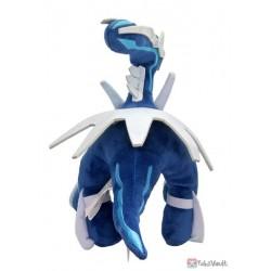 Pokemon Center 2021 Dialga Large Plush Toy
