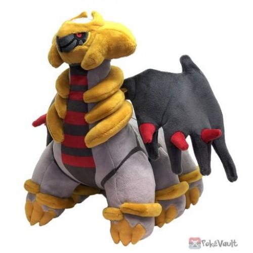 Pokemon Center 2021 Giratina Large Plush Toy