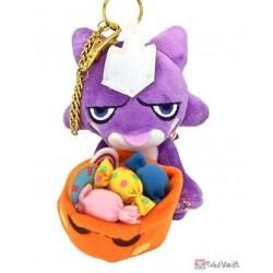 Pokemon Center 2021 Toxel Halloween Pumpkin Banquet Vibrating Mascot Plush Keychain