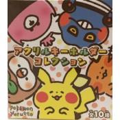Pokemon Yurutto Campaign