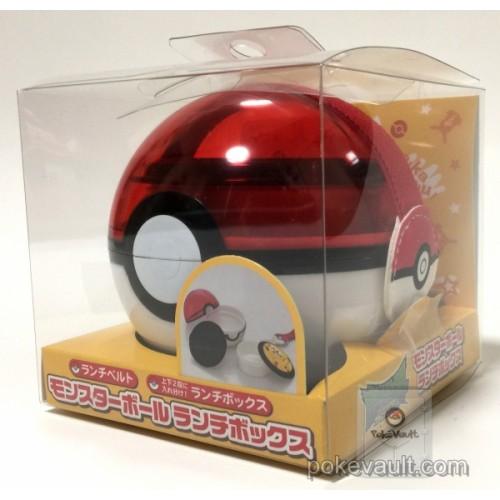 Pokemon Center 2017 Pikachu Pokeball Bento Lunch Box