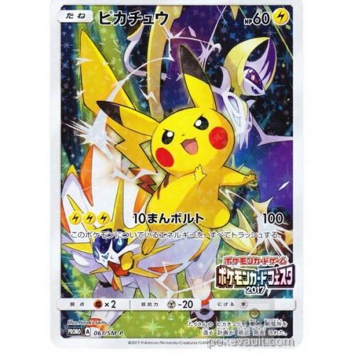 Pokemon 2017 Pokemon Card Festa Tournament Pikachu Holofoil Promo Card #061/SM-P