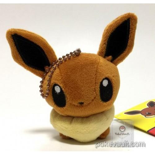 Pokemon Eevee Small Plush