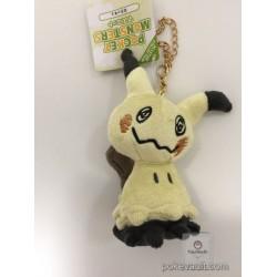 Pokemon 2017 San-Ei All Star Collection Mimikyu Mascot Plush Keychain