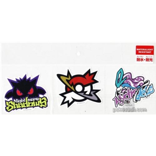 Pokemon Center 2017 Pokemon Graphix Campaign #3 Gengar Pokeball Suicune Set Of 3 Large Stickers