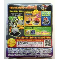 Pokemon 2017 Takara Tomy Moncolle Get Series #8 Snorunt Figure
