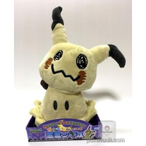 Pokemon 2017 Takara Tomy Mimikyu Medium Size Plush Toy