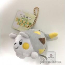 Pokemon 2017 San-Ei All Star Collection Togedemaru Mascot Plush Keychain
