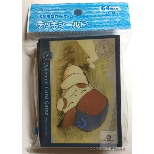 Pokemon Center 2017 Pikachu Album Collection Campaign Ash Hat Pikachu Set Of 64 Deck Sleeves (Version #3)