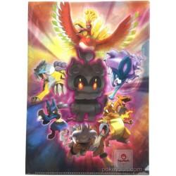 Pokemon Center 2017 Marshadow Suicune Raikou Entei Lucario Ho-oh Charizard A4 Size Clear File Folder