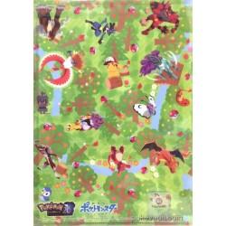 Pokemon Center 2017 Marshadow Suicune Raikou Entei Ho-oh & Friends Movie Version Set of 2 A4 Size Clear File Folders