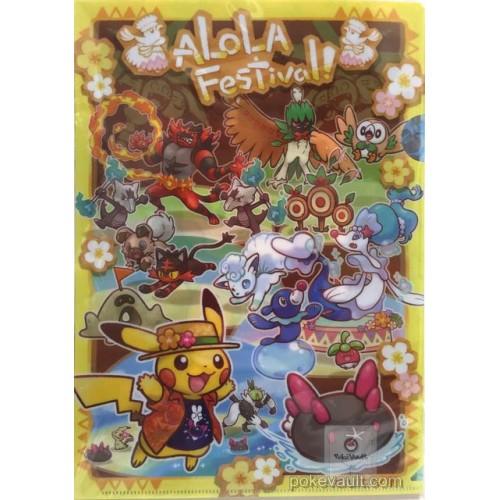 Pokemon Center 2017 Alola Festival Campaign Alolan Vulpix Incineroar Decidueye Primarina Pyukumuku & Friends Set of 2 A4 Size Clear File Folders