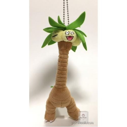 Pokemon Center 2017 Alolan Festival Campaign Alolan Exeggutor Mascot Plush Keychain