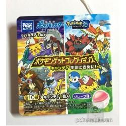 Pokemon Center 2017 Chupa Surprise Movie Version Series Pokeball Raikou Figure & Candy