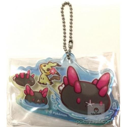 Pokemon Center 2017 Alola Festival Campaign Pyukumuku Mimikyu Acrylic Plastic Keychain (Version #2)