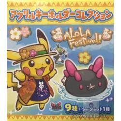 Pokemon Center 2017 Alola Festival Campaign Incineroar Alolan Marowak Acrylic Plastic Keychain (Version #9)