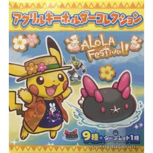 Pokemon Center 2017 Alola Festival Campaign RANDOM Acrylic Plastic Keychain